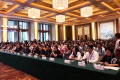 雅量软件荣获2018中国新零售服务行业科技创新价值品牌