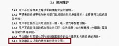 蓝天豚硅藻泥3.15优质生活节 两千万礼券大派送