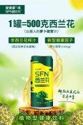 1罐=500克西兰花!主打萝卜硫苷的SFN西兰花植物饮料火爆上市