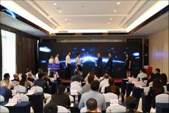 签诺宝电子合同数智化平台于上海举办新闻发布会,正式上线