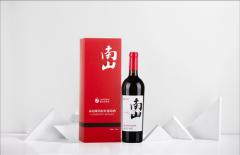 南山集团赤霞珠西拉干红喜获ISGC&IWGC金奖
